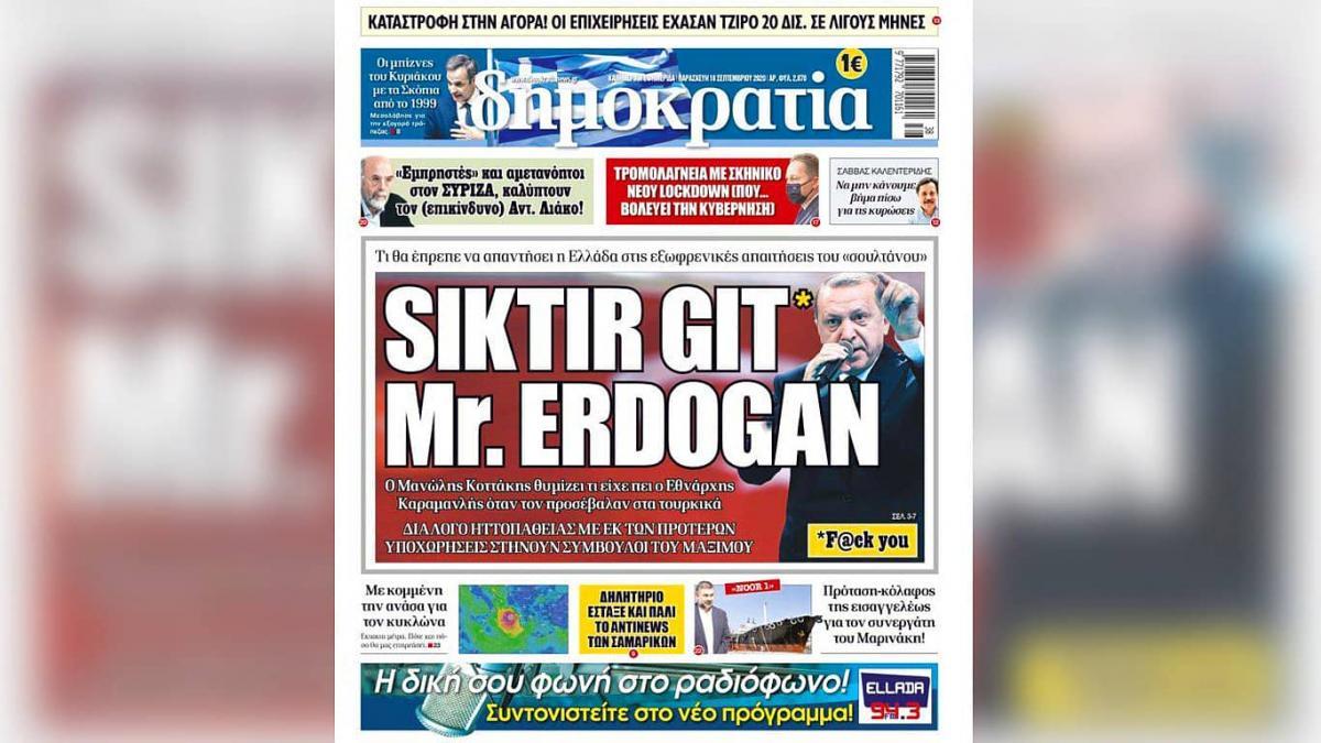 Скандальна перша смуга газети демократія