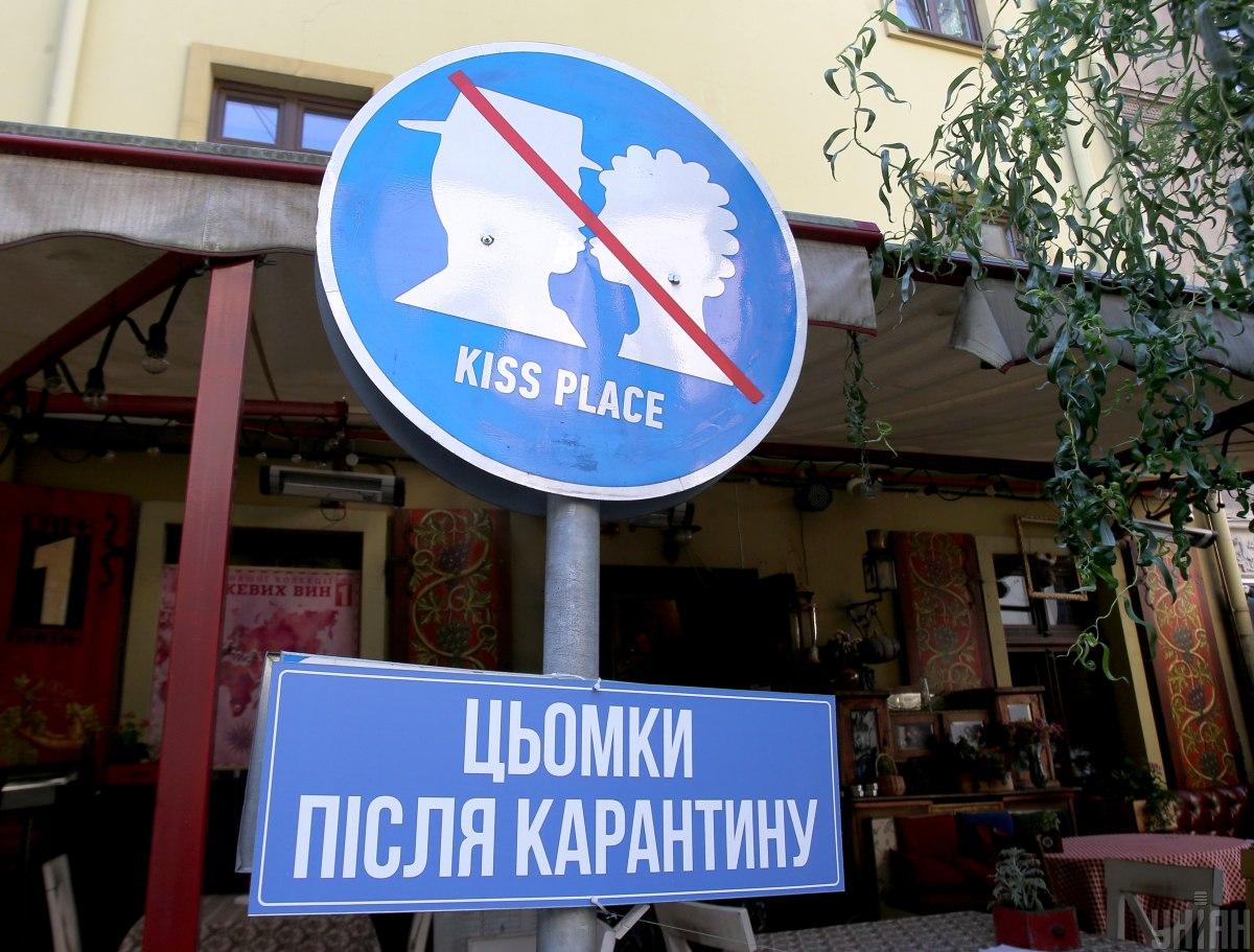 В Украине расширился список областей, в которых карантин нельзя ослаблять – Карантин новости