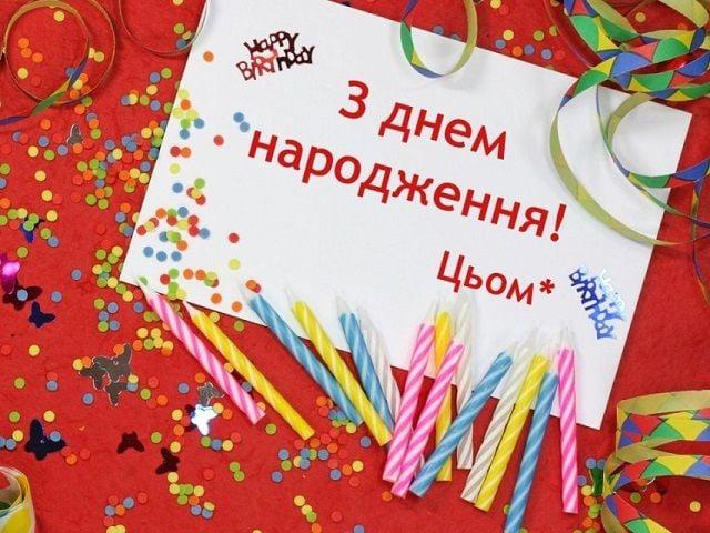 прикольні картинки з днем народження для друга