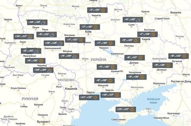 Прогноз погоди в Україні на 23 вересня - карта