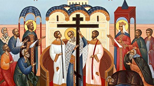 православні картинки Воздвиження Хреста Господнього