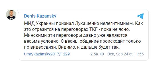 У Кравчука анонсировали изменения в Минском процессе из-за Лукашенко
