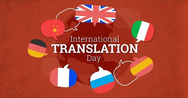 з днем перекладача картинки скачати безкоштовно - день перекладача гумор картинки