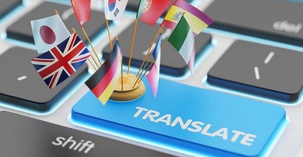 Міжнародний день перекладача листівки