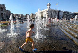 Киев,жара