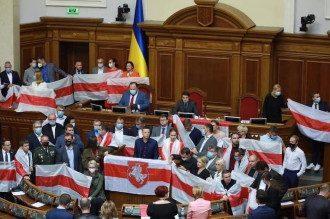 Нардепы выразили поддержку белорусской оппозиции / PavlovskyNEWS