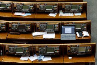 ВР прийняла закон про референдум – Рада новини