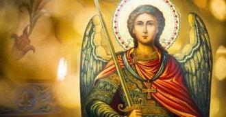Зі святом Михайлове чудо - картинки і привітання на День Михайла