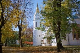 Астролог поділився, що перше серйозне похолодання Україні загрожує після жовтневого молодика – Гороскоп на осінь 2020