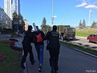 Протести Білорусь 20 вересня