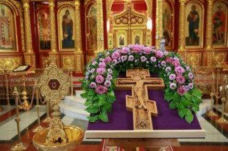 Воздвиження Хреста Господнього - привітання з Чесним Хрестом і листівки
