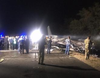 Таран сообщил, что предварительно установлено, что военный самолет разбился из-за проблемы с датчиком – Ан-26 разбился