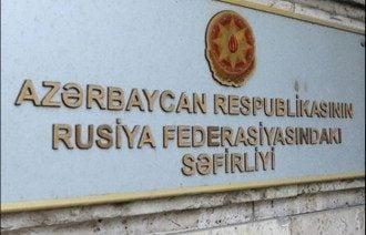 Посольство Азербайджану в Росії