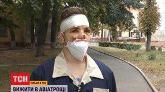Авиакатастрофа под Харьковом - единственный выживший рассказал о полете