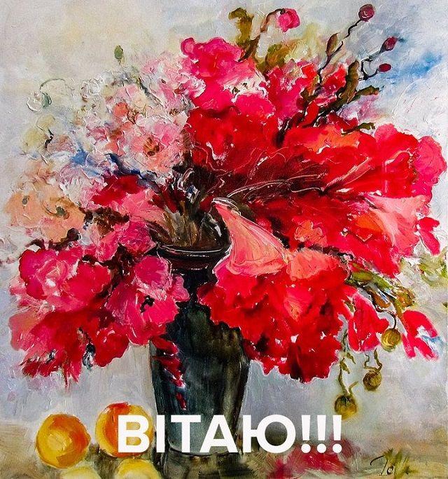 День художника україни листівка