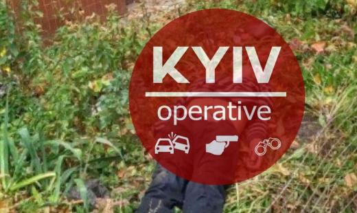 В столице трагически погиб мужчина – Киев новости