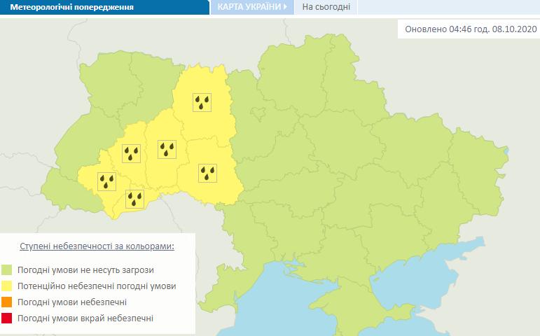 Синоптики предупредили, что сегодня зальет шесть областей Украины – Погода в Украине