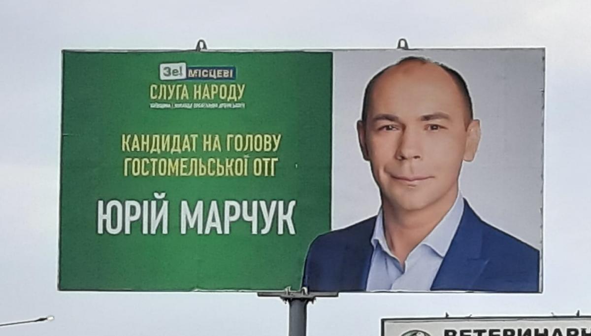 """""""Освідченні люди"""" и """"кандидат на голову"""": """"слуги народа"""" опозорились с предвыборной рекламой"""