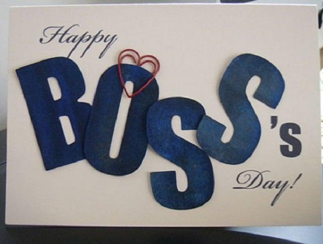 День боса поздоровлення листівки картинки