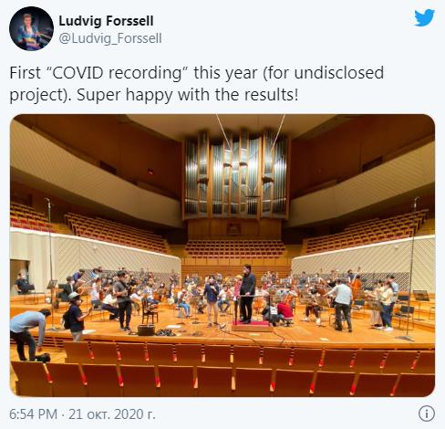 Людвиг Форселл /Twitter