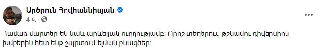 Алиев заявил об освобождении новых земель в Карабахе: что ответили в Ереване