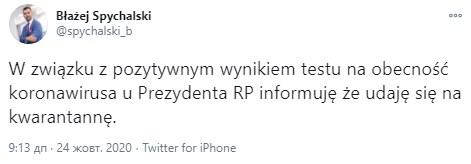 Президент Польши Дуда заболел коронавирусом