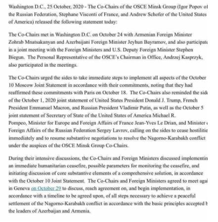 США сделали громкое заявление о перемирии в Нагорном Карабахе