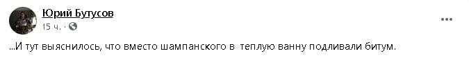 """""""Никто уже не верит, что можно что-то изменить"""": соцсети комментируют выборы в Украине"""