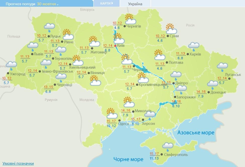 Синоптики рассказали, когда в Украину придет похолодание и дожди
