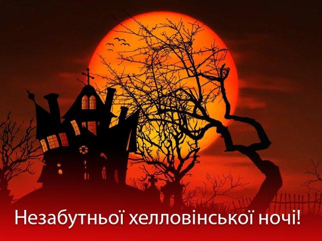 картинки на Хеловін - вітальні листівки - анімаційні гіфки