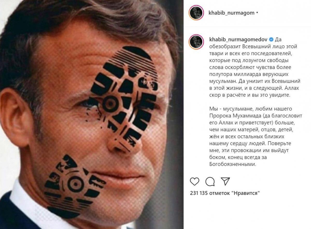 Хабиб Нурмагомедов обозвал Макрона тварью и пообещал ему кару
