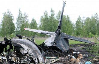 Названа главная причина крушения самолета под Чугуевом