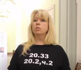 Славіну довели до самогубства, вважають у російській Профспілці журналістів і працівників ЗМІ – Ірина Славіна самоспалення