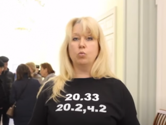 Бізнесмен сказав, що по Славіній найбільше вдарив обшук – Ірина Славіна новини