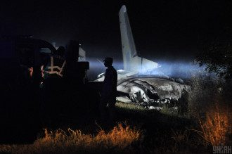 Ан-26, Чугуїв, катастрофа