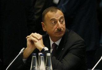 Алієв
