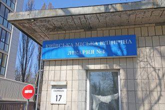 Головний лікар Київської лікарні №4 поділилася, що серед молодих людей побільшало важких хворих на коронавірус, оскільки молодь займається самолікуванням – Коронавірус новини