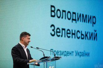 Советник главы ОП сообщил, что еще один вопрос во время всеукраинского опроса будет касаться сокращения количества нардепов – Опрос Зеленский