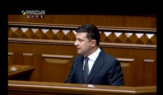 Зеленский опроверг отмену безвизового режима ЕС и Украины / Скриншот YouTube