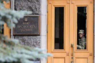 В полиции заявили о возможном срыве опроса Зеленского 25 октября / УНИАН