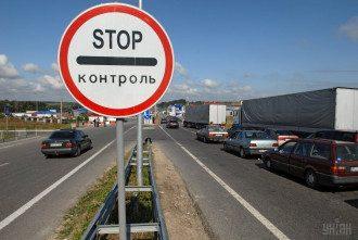 Полмиллиона украинцев платят налоги в Польше / УНИАН