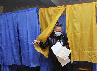 Местные выборы в Украине 2020