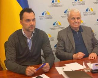 Олексій Арестович і Леонід Кравчук
