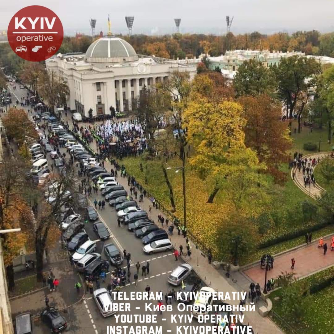 Центр Києва охопили протести