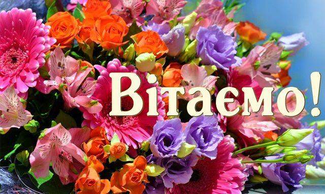 листівка З днем Казанської ікони