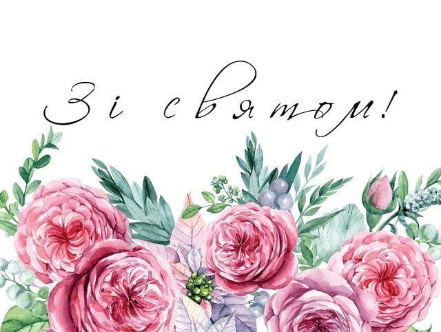 картинки зі святом ікони Казанської Богоматері
