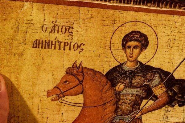 картинки З днем ангела Дмитра