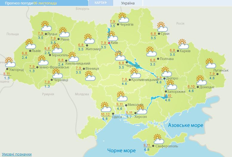 Погода в Києві на вихідні спрогнозована суха й тепліша