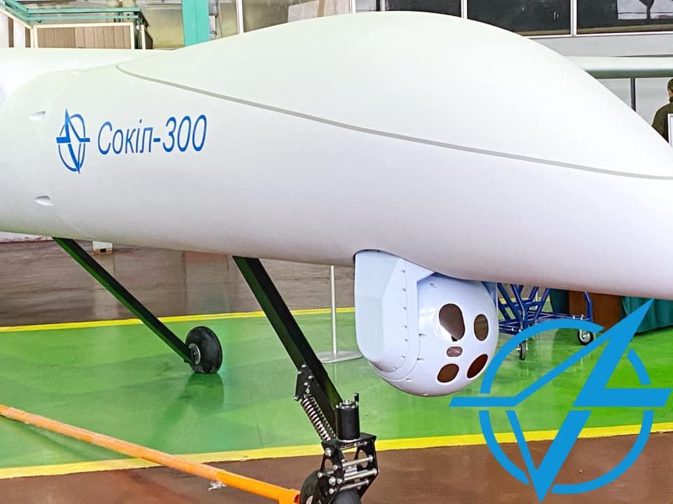 Сокіл-300
