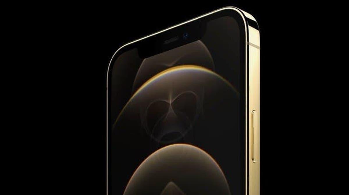 iPhone 13 / прототип